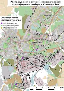 Розташування постів моніторингу якості атмосферного повітря в Кривому Розі